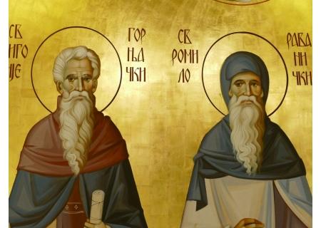 KLESZCZELE – cerkiew p.w. Zaśnięcia Najświętszej Marii Panny