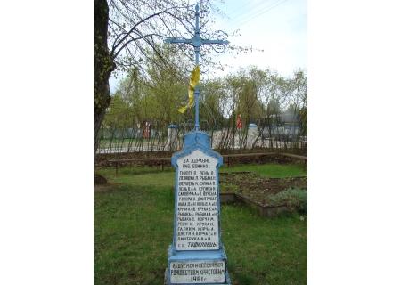 WERSTOK – cerkiew p.w. Podwyższenia Krzyża Świętego