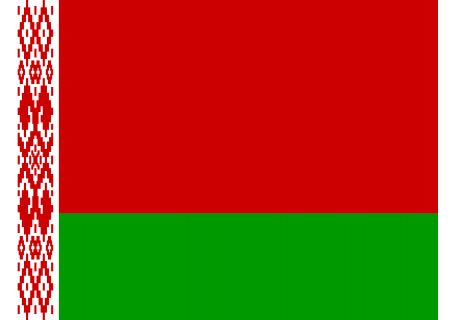 The principle of visa-free travel to the Republic of Belarus