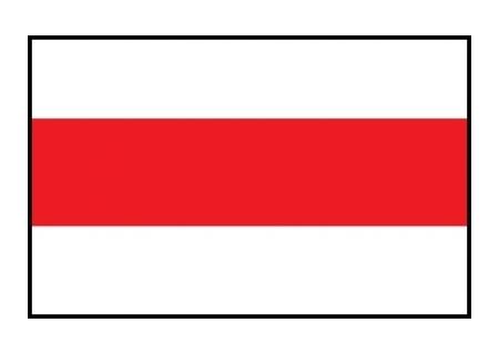 Stare Masiewo - Uroczysko Głuszec - Stare Masiewo Trail (red, 6.5 km)