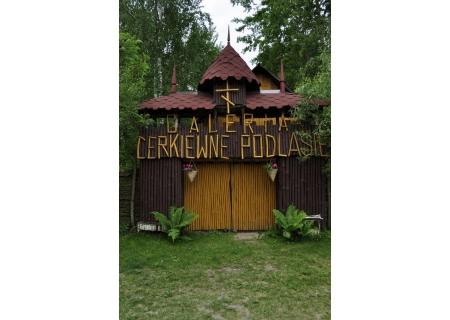 Bora Zdrój in Lewkowo Nowe