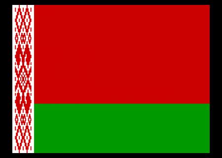 Zasady ruchu wizowego do Republiki Białoruś