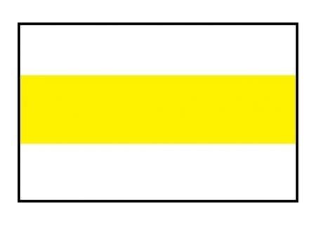 """Czeremcha: """"Do zalewu w Repczycach"""" Trail (yellow, 1,6 km)"""