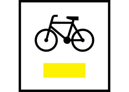 Szlak bioróżnorodności Puszczy Białowieskiej (rowerowy, żółty, 26,2 km)
