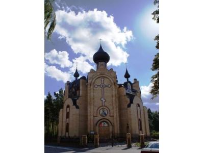 HAJNÓWKA - Parafia p. w. Narodzenia Św. Jana Chrzciciela
