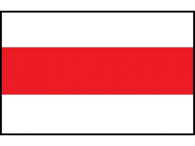 """""""Szlak walk partyzanckich"""" Hajnówka – Narewka (czerwony, 22 km)"""