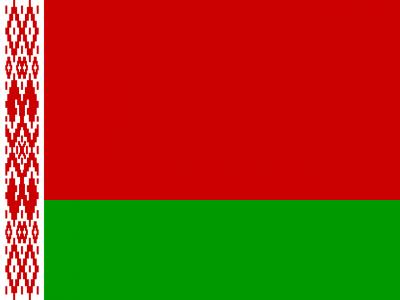 Belarussian Part of the Euroregion Puszcza Białowieska