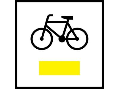 Bialowieza Transborder Trail (yellow, 58 km in the Polish part, 146 km in Belarus)