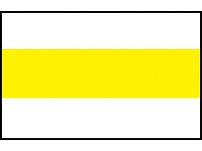 Białowieża - Topiło Trail (yellow, 19 km)