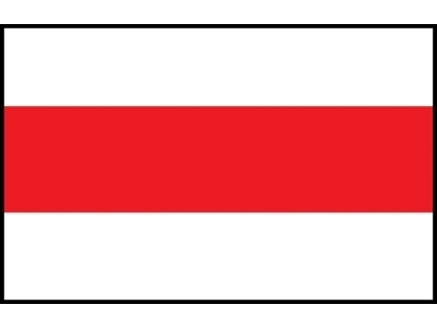 """Białowieża - """"Places of National Remembrance"""" Trail (red, 14 km)"""