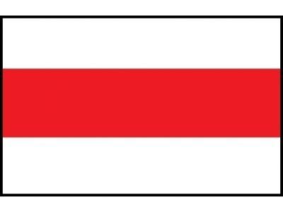 "Czeremcha: ""Harali"" Trail (red, 9 km)"