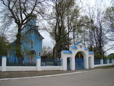 Quest o tematyce kulturowej: Dubicze Cerkiewne - SZLAKIEM BŁĘKITU W DUBICZACH