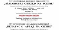 Białoruski Obrzęd na Scenie, 18.11.2018