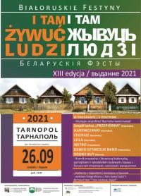 """Festyn """"I TAM ŻYWUĆ LUDZI"""" w Tarnopolu"""